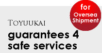 guarantees 5 safe services
